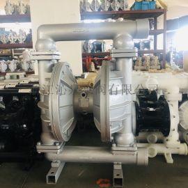 浙江沁泉 QBK-40铝合金内置换气阀气动隔膜泵
