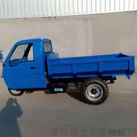 柴油型载重高品质三轮车/矿用石子用三马子