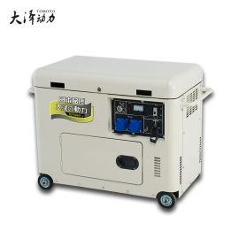 云控制7kw单缸柴油发电机