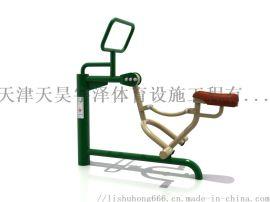 室外健身器材健骑机生产厂家