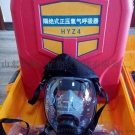 隔绝式压缩氧呼吸器 压式空气呼吸器