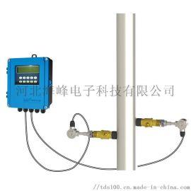 杭州市海峰插入式超声波流量计;厂家
