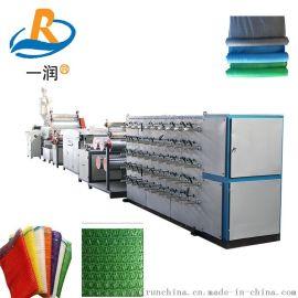 加密抑尘遮阳网拉丝机生产线 PP塑料扁丝拉丝机