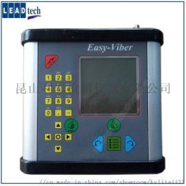 上海Easy-Viber现场动平衡仪 厂家