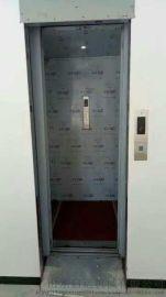 滨州市启运家庭升降机别墅电梯垂直升降液压电梯