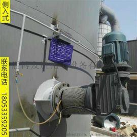 搅拌器类型材质侧搅拌 传动方式加工定制脱硫搅拌器 安装方式用途山东搅拌器厂家