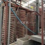 洗煤螺旋溜槽生產廠家 螺旋溜槽葉片供應商