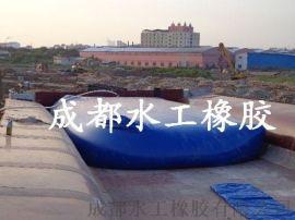 贵州抗旱水袋,贵州灌溉水袋,贵州储水袋