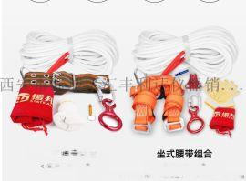 西安哪里可以买到安全绳安全带13772489292