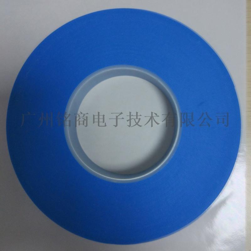 广州3M食品加工实验室冷凝管控胶带