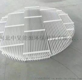 平板式除雾器