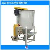 热荐立式烘干搅拌机立式干燥拌料机立式混料机