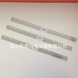 DEK印刷机刮刀片 129928  535mm