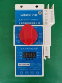 WKB1-16A 控制与保护开关(CPS)