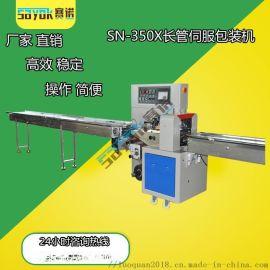 不锈钢管伺服包装机 长管分装机铝方管水平分装机