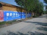 杭州墙体广告 杭州户外广告