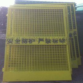 现货施工电梯门A大楼升降梯安全门A铁丝网工地电梯门