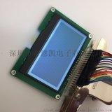 LCD240160点阵液晶模组