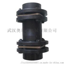 武汉奥日森机械供应 JMJ双膜片联轴器