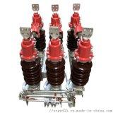 GW4-35/630A高壓隔離開關型號參數