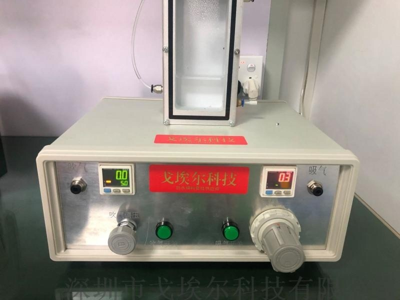IP67/68智能手机防水测试仪