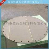 盈高可拼焊燒結多孔鈦板、不鏽鋼燒結微孔板