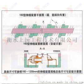供应120桥梁伸缩缝,160伸缩装置