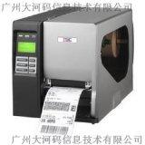 通用型工业吊牌标签条码打印机TTP2410