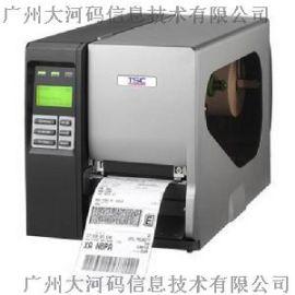 通用型工業吊牌標籤條碼打印機TTP2410