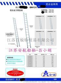 原装玻璃钢方管直梯LCS260SGF1工程梯