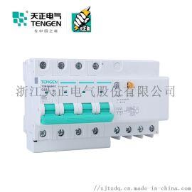 天正电气 空气开关 TGB1NLE-63 4P C   40A.50A.60A  30mA-300mA微型漏电保护断路器