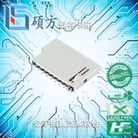 自弹式SIM卡座SD-001