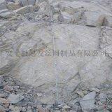 山体加固防护网. 山体护坡防护网. 坡面加固挡石网