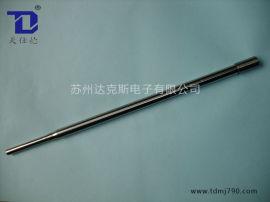 天仕德SKH51高速钢精密台阶推杆顶针 台阶圆射梢