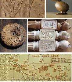 三维立体佛像雕刻机生产厂家济南佛像雕刻机价格