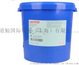 汉高 UK8103固化剂