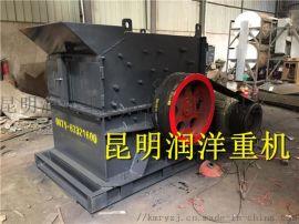 云南迪庆新型立式复合破碎机 厂家直销 新型高效