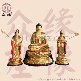 寺庙供奉东方三圣佛像 琉璃光药师佛像 月光菩萨神像