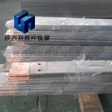 鈦包銅棒 鈦銅複合板 鈦電鍍電解陽極  鈦銅電極