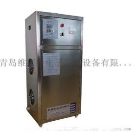 臭氧发生器生产厂家为您介绍臭氧形成