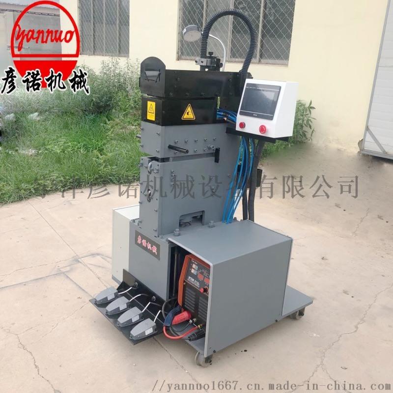 山東彥諾YN-160剪切對焊機焊口平整無毛刺