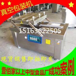 厂家直销大米真空包装机器,辣白菜真空包装机