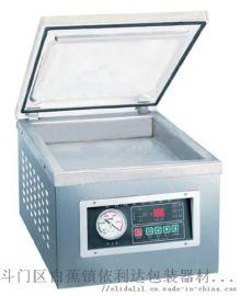 珠海斗门电子配件台式自动包装封口机