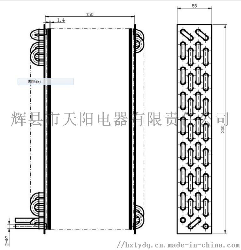 新鄉銅管鋁翅片冷水機冷凝器應用廣泛暢銷國內外