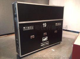 厂家定做航空箱多功能仪器箱博物馆展示品箱防震运输箱安全箱
