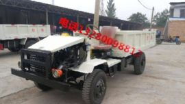 全国销售5吨防爆柴油机无轨胶轮车 煤矿用湿式制动
