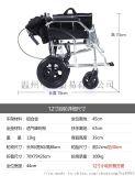 铝合金折叠轮椅