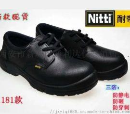 帆布防靜電鞋