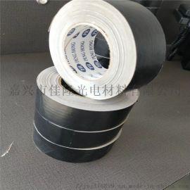双导铝箔胶带     单导铝箔胶带