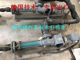 江蘇污泥加藥泵耐馳NM045BY01L06B